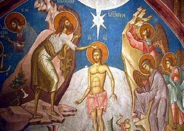 მართლმადიდებელი ეკლესია დღეს ნათლისღებას აღნიშნავს