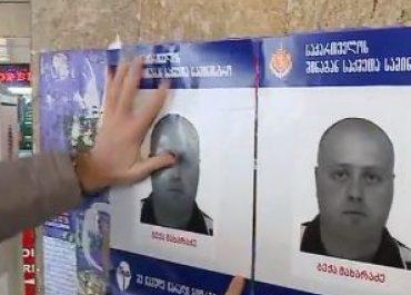 """გიორგი რურუასთვის იარაღის """"ჩამდები"""" პოლიციელების ფოტოებს ქუჩაში გამოფენენ"""
