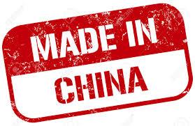 სომხეთში აიკრძალა ჩინური ნედლეულის იმპორტი ყველა ქვეყნიდან
