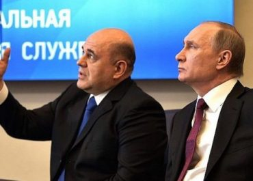 რუსეთის პრემიერ-მინისტრი მიხეილ მიშუსტინი გახდა