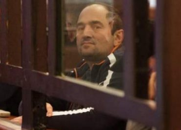 """საცხოვრებელი ადგილი """"ბიძინას ციხე, გლდანი"""" - გიორგი რურუა მოსამართლეს"""