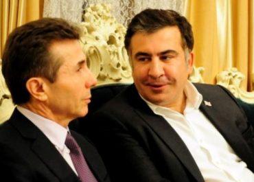 """""""საქართველოში დაბრუნება არის ჩემი დიდი გეგმა - ივანიშვილი მე არ გამიგდია ქვეყნიდან"""""""