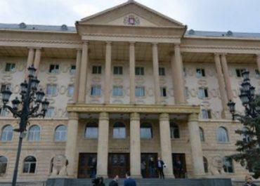 20 ივნისის მოვლენების საქმეზე ბრალდებულების სასამართლო პროცესი დღეს გაგრძელდება