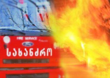 თბილისში, ხორავას ქუჩაზე ხანძარს 2 ადამიანი ემსხვერპლა