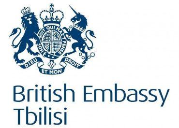 ბრიტანეთის საელჩო: უგულავას დაპატიმრება ბევრ პასუხგაუცემელ კითხვას ბადებს