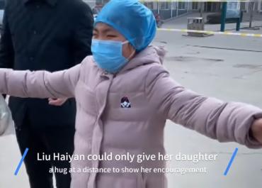 """""""დედა, მენატრები!"""" - ჩინელ ექთანთან შვილი ახლოს არ მიუშვეს - (ემოციური ვიდეო)"""
