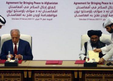 """აშშ-მა და """"თალიბანმა"""" სამშვიდობო ხელშეკრულებას მოაწერეს ხელი"""