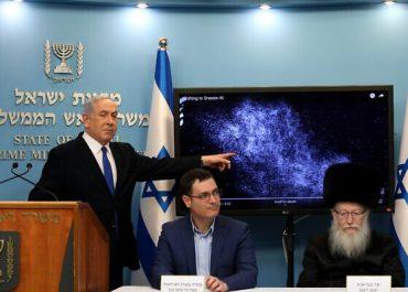""",,პანიკა სრულიად ზედმეტია"""" - ებრაელი ვირუსოლოგი მსოფლიოს ლიდერებს ხალხის დამშვიდებისაკენ მოუწოდებს"""