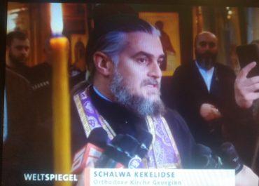 """გერმანული მედიის სკანდალური სიუჟეტი საქართველოზე - """"გერმანიაში საელჩო გვყაავს? """""""