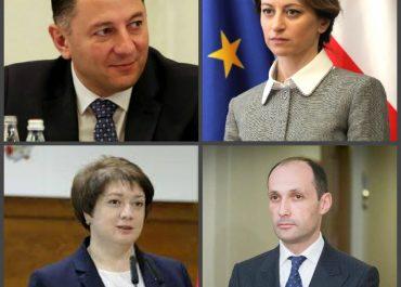 პრემიერმა ოთხი მიმართულება და ოთხი მინისტრი დაასახელა
