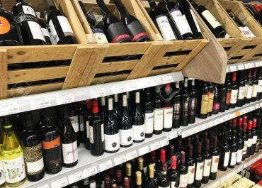 საქართველოში ალკოჰოლური სასმელების სარეალიზაციო ობიექტების საქმიანობა იკრძალება