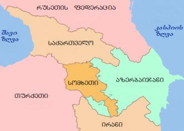 კორონავირუსის სტატისტიკა კავკასიის რეგიონში - რომელ ქვეყანას ჰყავს ყველაზე მეტი ინფიცირებული