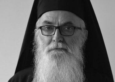 სერბეთის მართლმადიდებელი ეპისკოპოსი  კორონავირუსით გარდაიცვალა