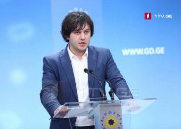 """გამოცხადდება თუ არა საქართველოში """"ლოკდაუნი"""" არჩევნების შემდეგ – ირაკლი კობახიძის განმარტება"""