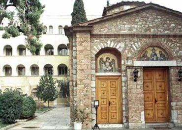 """""""ეს არ იქნება აღდგომის დღესასწაული"""" - საბერძნეთის წმინდა სინოდი"""