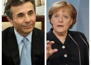 გერმანია საქართველოს ხელისუფლებას პრორუსულ უწოდებს