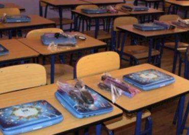 დღეიდან პირველკლასელთა საყოველთაო რეგისტაცია იწყება