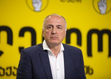 საქართველოში აღარ უნდა გვყავდეს პოლიტიკური ნიშნით და გაყალბებული მტკიცებულებებით დაპატიმრებული ადამიანები
