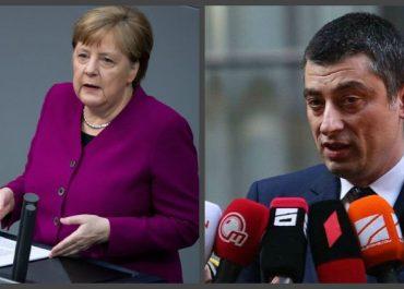 ხვალიდან გერმანია ჩვენთვის საზღვარს ხსნის - ჩვენ - არა, ჩვენთან მხოლოდ ჩარტერული რეისებია ნებადართული!