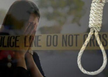 """""""ეუბნებოდნენ, ამდენი არ ჭამოო"""" - 26 წლის ქალმა თავი მოიკლა"""