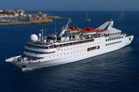 ბეირუთის პორტში აფეთქების შედეგად სამოგზაურო გემი Orient Queen ჩაიძირა