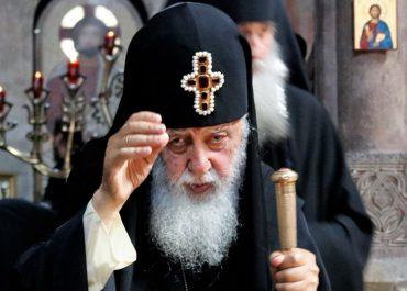 """""""აღვავლენთ ლოცვებს მათი უკვდავი სულისათვის, რათა უფალმან სავანესა მართალთასა დააწესოს ისინი"""""""