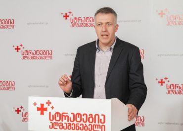 """""""ქართული ოცნების"""" კანდიდატების მთავარი პრობლემა ხედვისა და სამოქმედო გეგმის არარსებობაა და არა მათი პროფესია,"""" - სერგო ჩიხლაძე"""