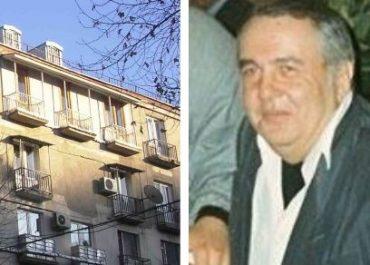 """თბილისში """"კანონიერი ქურდი"""" დაიღუპა – ვინ იყო """"ჩაი""""?"""