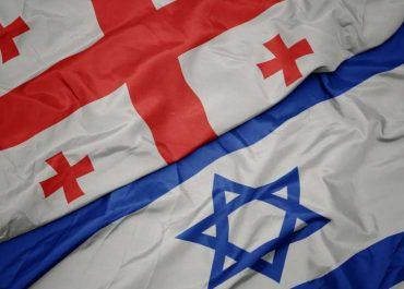 ისრაელის 40 ქალაქში კომენდანტის საათი გამოცხადდა - საქართველოს საელჩო