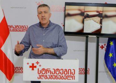 """""""საავადმყოფოებში სრული ქაოსია - კოვიდდადასტურებულ, საკარანტინე და სხვა ავადობის მქონე პაციენტებს ერთ სივრცეში ათავსსებენ"""" - სერგო ჩიხლაძე"""