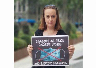 """""""ჩასჩიჩინებენ ხალხს რომ კორონა მკვლელი ვირუსია და თუ აკრძალვებს არ დაემორჩილე, ამოწყდება  ქვეყანა, ამას  სამწუხაროდ, ბევრი იჯერებს!"""""""