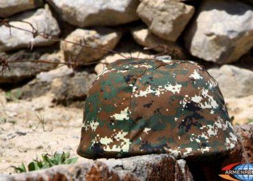 """""""54 სომეხი ჯარისკაცი დაიღუპა"""" - «Арменпресс»"""