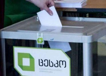 მაჟორიტარული არჩევნების მეორე ტური 17 ოლქში ტარდება