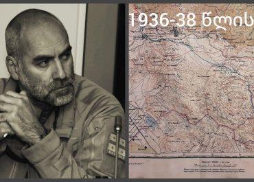 """(ფოტოები) - """"ეს რუკა, რომელიც ახლა """"აღმოაჩინეთ"""", 6 თვის წინ გადმოგვცა მამა კირიონმა"""""""
