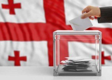 საქართველოში საპარლამენტო არჩევნების მეორე ტური მიმდინარეობს