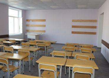 კორონავირუსის გავრცელების გამო ქობულეთში სკოლა დაიხურა