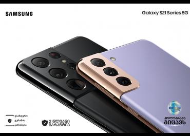 Samsung Galaxy S21-ის  გაყიდვების ტემპმა მოლოდინს გადააჭარბა!