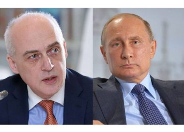 არ მივცემთ რუსეთს მოსვენების საშუალებას - მე ამის პირობას გაძლევთ - დავით ზალკალიანი